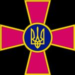 Армия, 40+ (Украина)