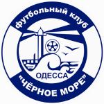 Черное море (Украина)