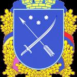 Днипро (Украина)