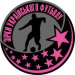 Сборная звезд украинского футбола