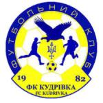 ФК «Кудривка» (Черниговская область)