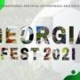Эксклюзивные фестивальные туры в Грузию. ПРИГЛАШАЕМ!